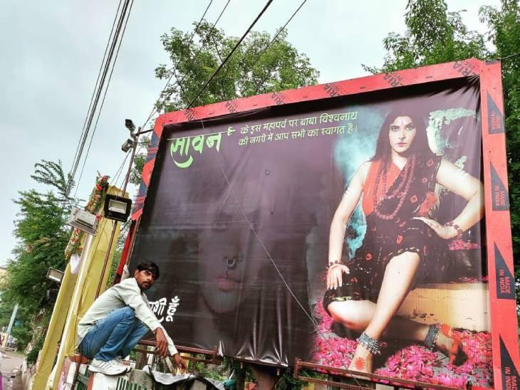 वाराणसी में नगर निगम ने चलाया अभियान, उतारे गए 48 बड़े विज्ञापन के बैनर, बकायेदारों की कटेगी आरसी|वाराणसी,Varanasi - Dainik Bhaskar