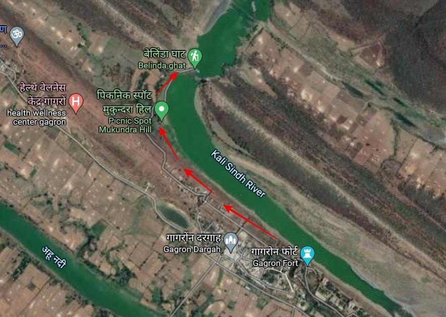 गागरोन फोर्ट से बलिंडा घाट तक पहुंचने का रास्ता (Google Map)