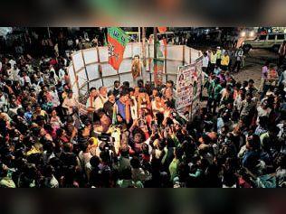 30 साल के कांग्रेसी वनवास के बाद भाजपा में आए वेदराम|खरोरा,Khrora - Dainik Bhaskar