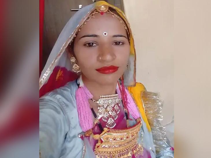 विवाहिता ने लिखा- मेरी मौत का कारण मोबाइल में है, जेठ-जेठानी सहित 3 पर FIR; 4 महीने पहले ही हुई थी शादी|जैसलमेर,Jaisalmer - Dainik Bhaskar