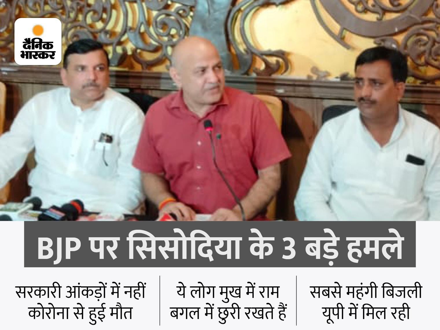 इससे पहले बोले- राम मंदिर का चंदा खा गई BJP सरकार; ये ना आम आदमी के नाम राम के|अयोध्या,Ayodhya - Dainik Bhaskar