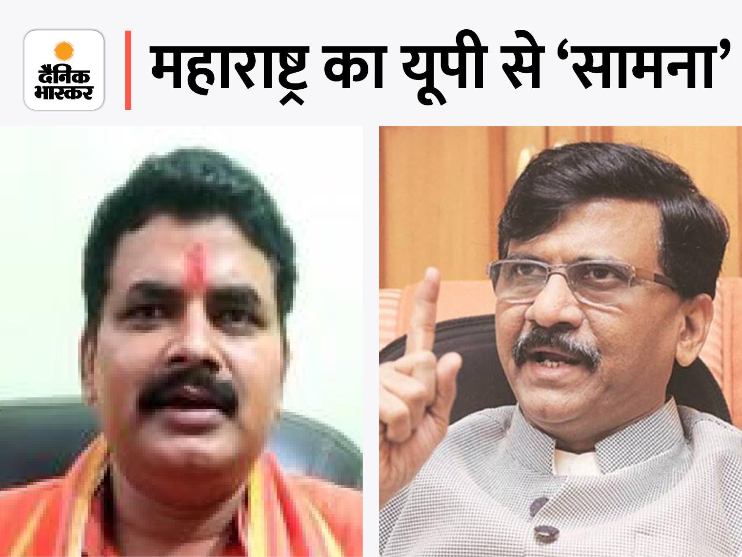 सामना ने लिखा 'जौनपुर पैटर्न' ने गंदगी मचाई; भाजपा MLA ने कहा- शिवसेना ओछी राजनीति कर रही|जौनपुर,Jaunpur - Dainik Bhaskar