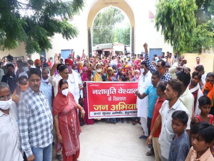 अवैध नशे के कारोबार व वेश्यावृत्ति के खिलाफ लोगोंने किया प्रदर्शन, शहर के मुख्य रास्तों पर पर रैली निकलाकरपुलिस मुर्दाबादके लगाए नारे|हनुमानगढ़,Hanumangarh - Dainik Bhaskar