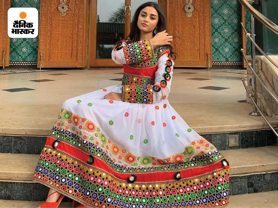 रंग-बिरंगे परिधानों में महिलाओं की तस्वीरों के कैंपेन को दुनियाभर के लोग सपोर्ट कर रहे हैं। भारत में कई लोग यहां तक कह रहे हैं कि अफगानी पोशाक और भारतीय सलवार-सूट काफी मिलते-जुलते हैं।