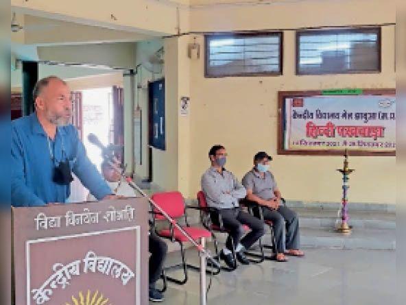 केंद्रीय विद्यालय में कार्यक्रम को संबोधित करते प्राचार्य। - Dainik Bhaskar