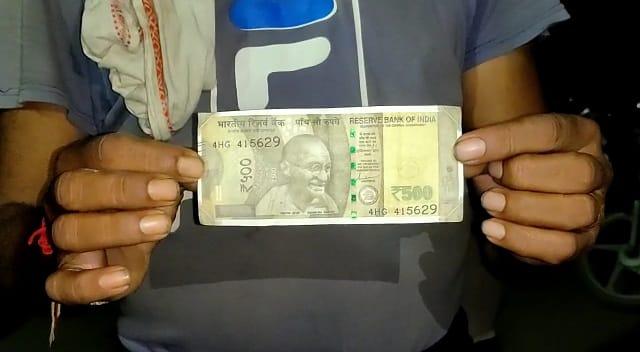 500 रुपए का नकली नोट।