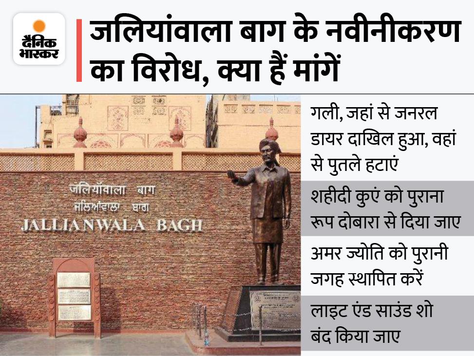 फ्रीडम फाइटर्स, देश भगत यादगार संस्था और किसान साझा मोर्चा ने अमृतसर में निकाला मार्च, पुलिस ने मुख्य द्वार के पास रोका|अमृतसर,Amritsar - Dainik Bhaskar