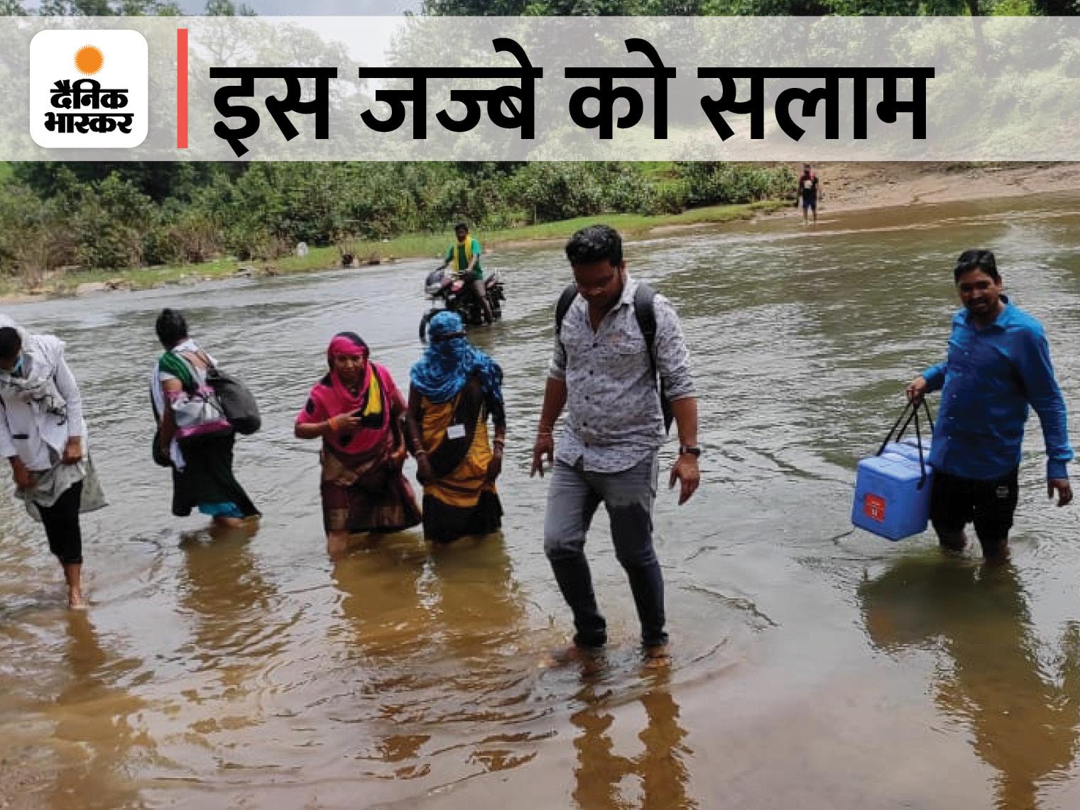 होशंगाबाद के दो गांवों में जंगल, पहाड़ और नदी पार कर पहुंची टीम; एक गांव में 100% वैक्सीनेशन, दूसरे गांव में डाला डेरा|होशंगाबाद,Hoshangabad - Dainik Bhaskar