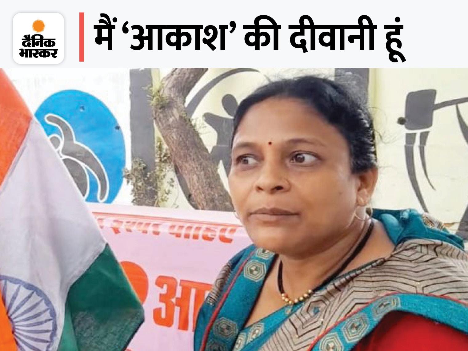 43 साल की महिला 11 साल छोटे शादीशुदा कॉन्स्टेबल को दिल दे बैठी, कहा- बचपन से उनका चेहरा दिखता था, कॉन्स्टेबल बोला- मैं नहीं जानता दमोह,Damoh - Dainik Bhaskar