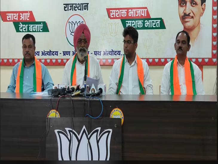 बीजेपी बोली-सीबीआई करे जांच,प्रतापगढ़ में भी हुआ घोटाला, 273 करोड़ की पेनल्टी वसूलने की मांग|राजस्थान,Rajasthan - Dainik Bhaskar