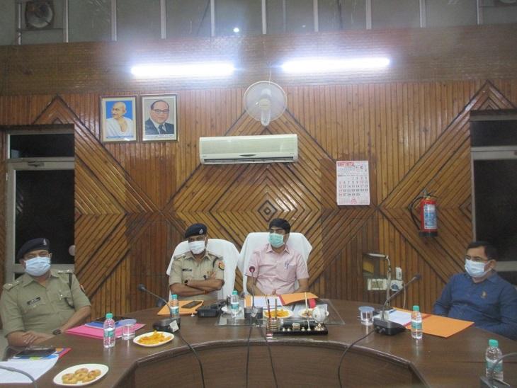 बैठक लेते डीएम - Dainik Bhaskar