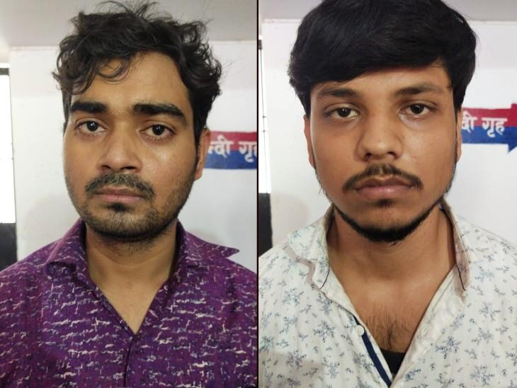 NEET-UG परीक्षा में धांधली करने वाले दो और गिरफ्तार, 5 लाख लेकर दूसरे की जगह बहन को परीक्षा में बैठाता था अभय|उत्तरप्रदेश,Uttar Pradesh - Dainik Bhaskar