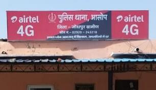 पत्नी को छोड़ मजदूरी करने गया था गुरुग्राम, वापस लौटा तो पत्नी की हो चुकी थी दूसरी शादी;परेशान पति ने मामला करवाया दर्ज|जोधपुर,Jodhpur - Dainik Bhaskar