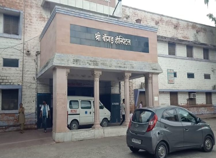 अस्पताल में अब निश्चेतक डॉक्टर की संख्या हो गई 4, मरीजों को ऑपरेशन के लिए नहीं करना पड़ेगा ज्यादा इन्तजार|पाली,Pali - Dainik Bhaskar