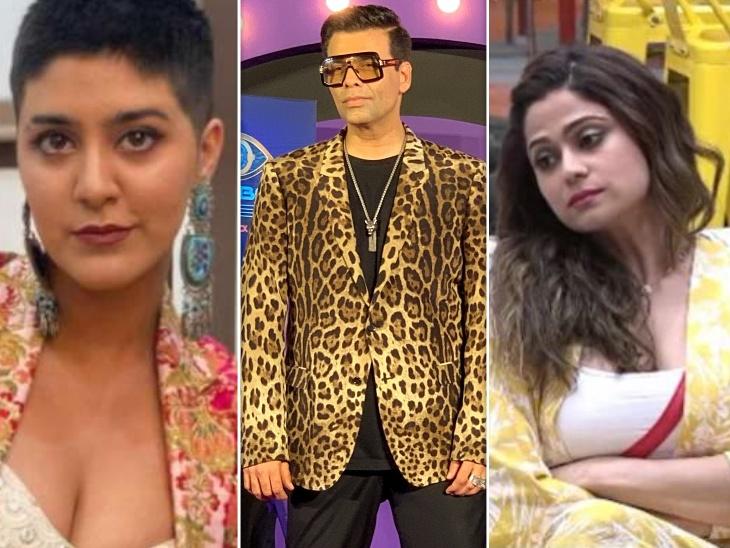 एविक्ट होने के बाद मुस्कान जट्टाना ने होस्ट करण जौहर पर लगाया शमिता का पक्ष लेने का आरोप, बोलीं- 'ये फेक रियलिटी है'|बॉलीवुड,Bollywood - Dainik Bhaskar