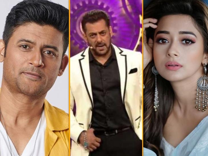 टीना दत्ता और मानव गोहिल को ऑफर हुआ सलमान खान का शो बिग बॉस 15, जंगल थीम पर आधारित होगा रियलिटी शो|टीवी,TV - Dainik Bhaskar