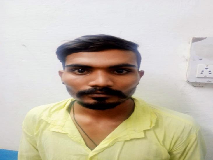 नाबालिग को शादी का झांसा देकर बार-बार बनाता रहा शारीरिक संबंध, पुलिस ने 9 महीने बाद किया गिरफ्तार|छत्तीसगढ़,Chhattisgarh - Dainik Bhaskar