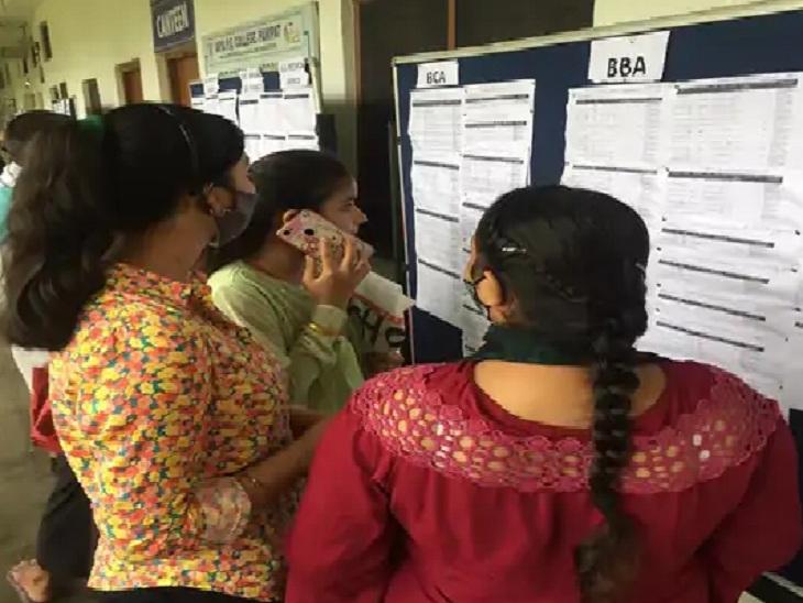 B.Com एडेडकी मेरिट 108 पर पहुंची; 18 सितंबर तक जमा करा सकते हैं फीस, 21 को जारी होगी दूसरी सूची|पानीपत,Panipat - Dainik Bhaskar