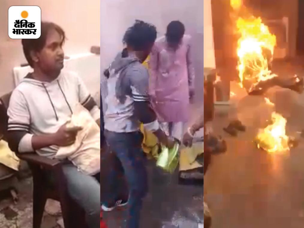 उधार दिए पैसे मांगने गया था युवक, ससुराल वालों से नहीं मिले तो केरोसिनछिड़ककर आग लगा ली; 50% तक झुलसा, भर्ती|अजमेर,Ajmer - Dainik Bhaskar