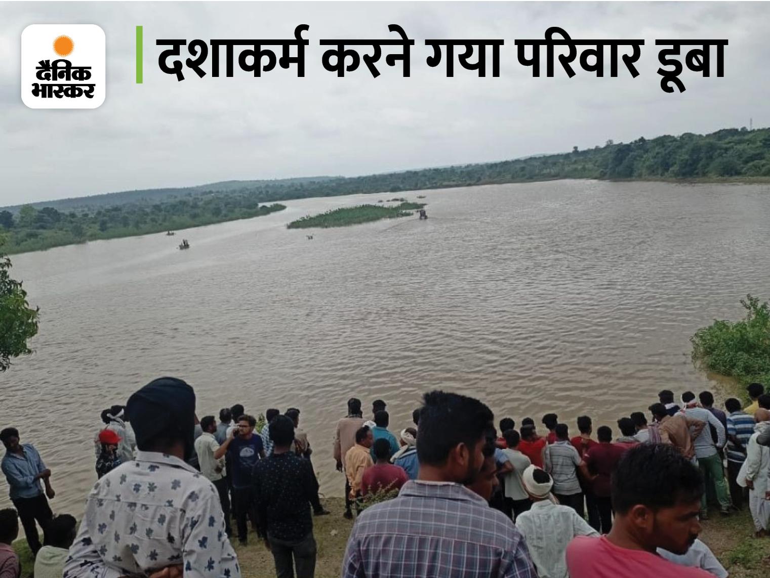 अमरावती की वर्धा नदी में नाव पलटी, एक ही परिवार के 11 लोग डूबे; बच्ची सहित 3 के शव मिले|देश,National - Dainik Bhaskar