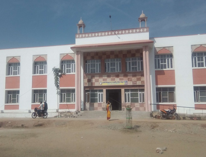दौसा में महात्मा गांधी मॉडल स्कूल। - Dainik Bhaskar