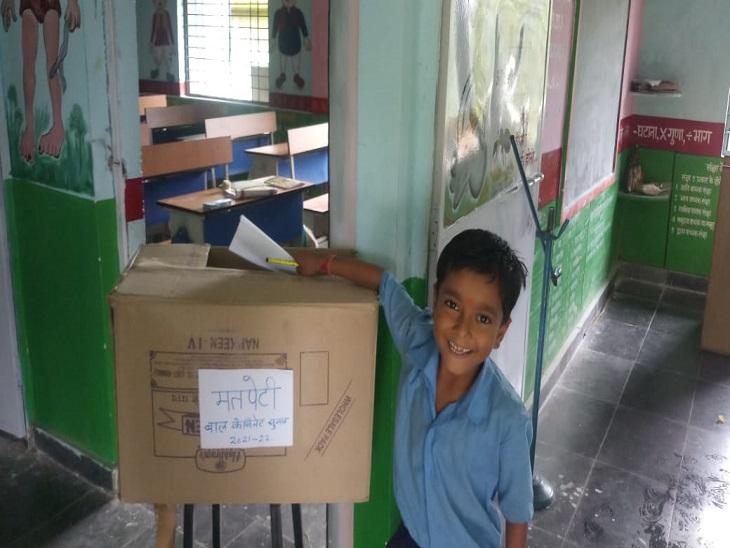 बच्चों को चुनावी प्रक्रिया समझाने टीचर ने आजमाया यूनिक आइडिया, मैथ्स के साइन बने चुनाव चिन्ह; इन्हीं से प्रचार और वोटिंग भी|छत्तीसगढ़,Chhattisgarh - Dainik Bhaskar