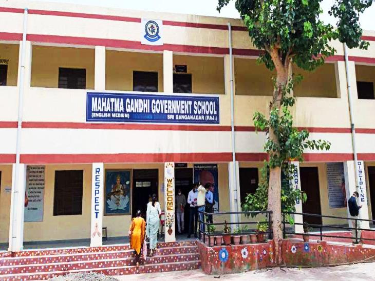 सरकार ने 348 राजकीय विद्यालयों को किया इंग्लिश मीडियम में किया तब्दील, इसी साल से छात्रों को मिलने लगेगा प्रवेश जयपुर,Jaipur - Dainik Bhaskar