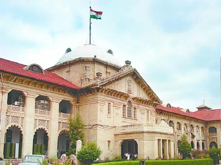 इलाहाबाद हाईकोर्ट ने दुष्कर्म के आरोपी को राहत देने से इनकार किया, जमानत अर्जी खारिज|प्रयागराज (इलाहाबाद),Prayagraj (Allahabad) - Dainik Bhaskar