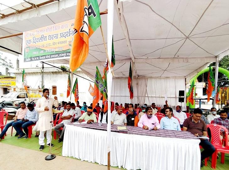 किसानों के मुद्दों को लेकर जगदलपुर में BJP ने किया प्रदर्शन; पूर्व सांसद बोले-राहुल गांधी बस्तर नहीं आएंगे, उनके पैर लड़खड़ा रहे हैं|जगदलपुर,Jagdalpur - Dainik Bhaskar