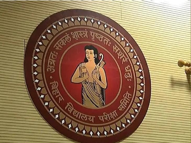 ऑनलाइन होगा 9वीं क्लास के स्टूडेंट्स का रजिस्ट्रेशन, नहीं लिया जाएगा कोई लेट पेमेंट|बिहार,Bihar - Dainik Bhaskar