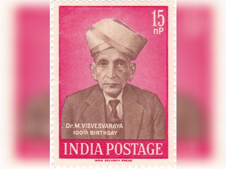1960 में भारत सरकार ने विश्वेश्वरैया पर डाक टिकट जारी किया था।