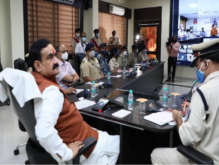 गृह मंत्री ने सभी डिस्ट्रिक्ट कमाण्डेंट से किया संवाद, अपर मुख्य सचिव गृह, महानिदेशक होमगार्ड, प्रमुख सचिव वित्त कमेटी में होंगे शामिल|भोपाल,Bhopal - Dainik Bhaskar