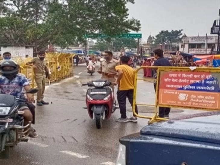 लखनऊ में कल से 4 दिन इन रास्तों पर रहेगी वाहनों की आवाजाही पर रोक, सुबह 10 बजे से होगा डायवर्जन|लखनऊ,Lucknow - Dainik Bhaskar