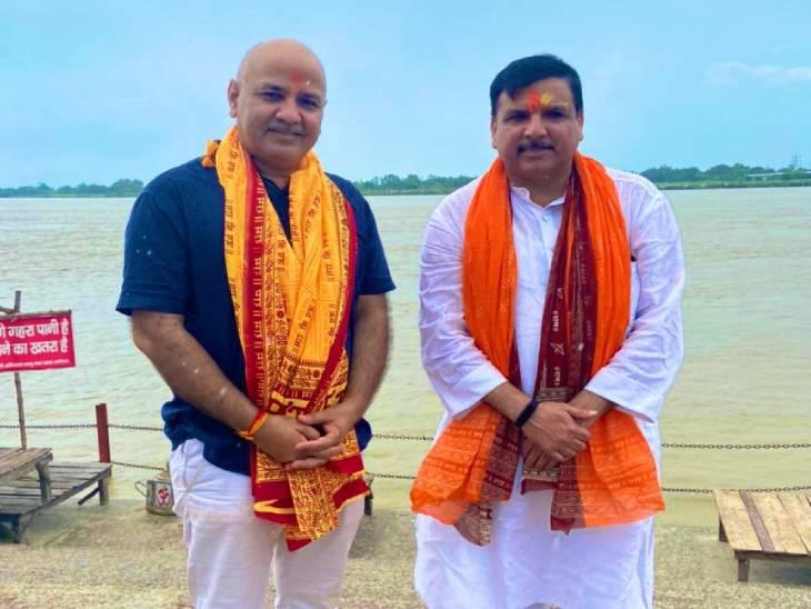 बड़ा भक्तमाल मंदिर के महंत ने आम आदमी पार्टी के नेताओं को दोहरा चरित्र वाला बताया , बोले- अयोध्या तो नास्तिक भी आते हैं|अयोध्या,Ayodhya - Dainik Bhaskar