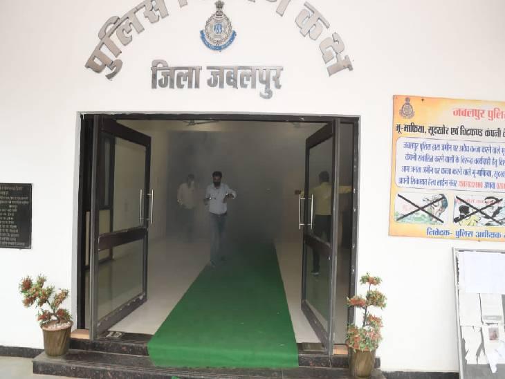 जबलपुर में महिला आरक्षक की मौत के बाद बनाई गई नई व्यवस्था, बीमार पुलिस कर्मियों का सुबह-शाम लिया जाएगा हेल्थ रिपोर्ट|जबलपुर,Jabalpur - Dainik Bhaskar
