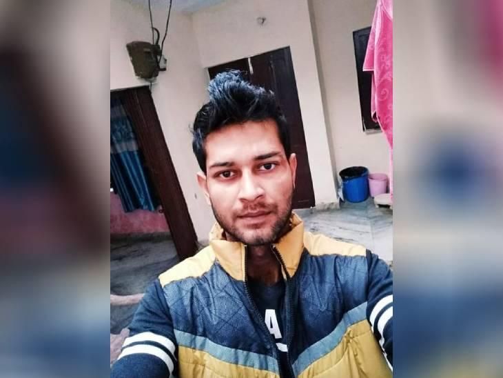 लखनऊ के इंदिरा नगर में पड़ा मिला था शव, परिवार ने जताई हत्या की आशंका; पुलिस बोली- नशे का आदी था|लखनऊ,Lucknow - Dainik Bhaskar