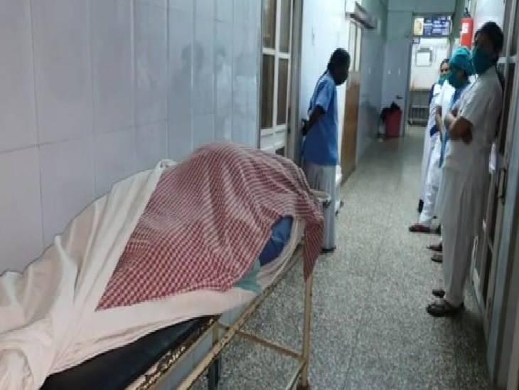 जबलपुर के निजी अस्पताल में भर्ती कराई गई थी महिला, परिजनों ने लगाया लापरवाही का आरोप जबलपुर,Jabalpur - Dainik Bhaskar