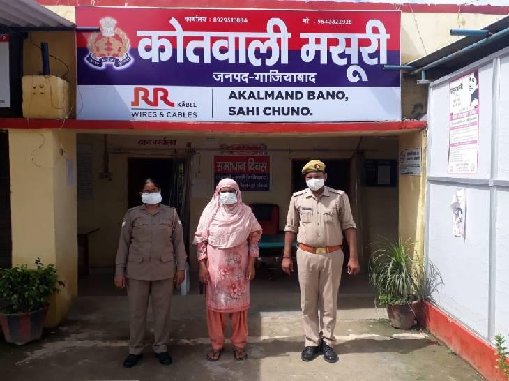 सब्जी विक्रेता हत्याकांड का खुलासा, कत्ल करने के चंद घंटे बाद आरोपी फूफा ने भेद खुलने के डर से दी जान; पत्नी गिरफ्तार|गाजियाबाद,Ghaziabad - Dainik Bhaskar