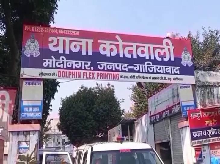 गाजियाबाद में मोदीनगर थाना क्षेत्र के नासिरपुर गांव में आज शाम करंट लगने से पिता-पुत्र की मौत हो गई। - Dainik Bhaskar