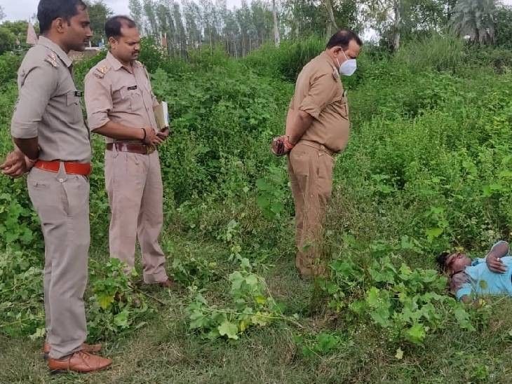 सड़क से 100 मीटर दूर बाग में मिला शव; सिर पर चोट के निशान, पत्नी से चल रहा था मनमुटाव|सुलतानपुर,Sultanpur - Dainik Bhaskar