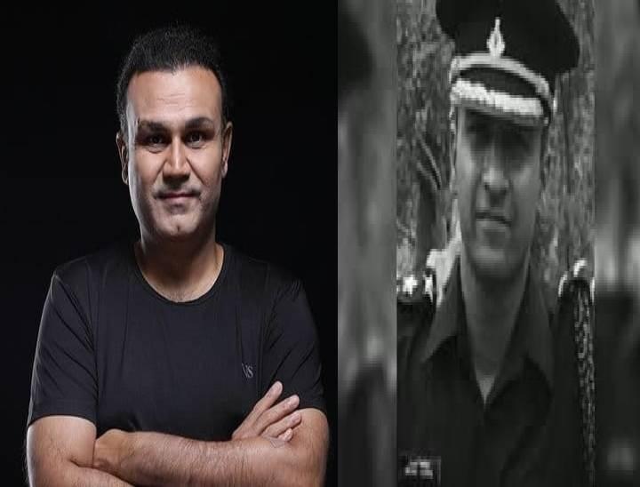 क्रिकेटर वीरेंद्र सहवाग ने मेजर मयंक की शहादत को सोशल मीडिया पर किया नमन मेरठ,Meerut - Dainik Bhaskar
