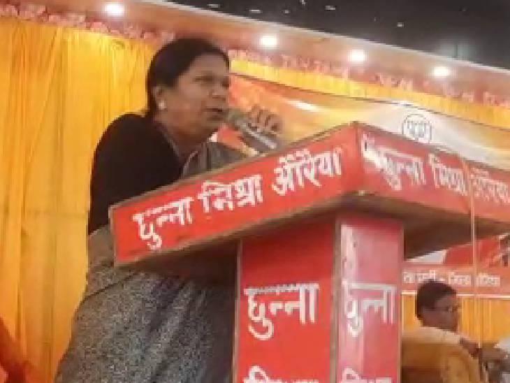प्रबुद्ध सम्मेलन की मुख्य अतिथि इटावा की विधायक सरिता भदौरिया रहीं।