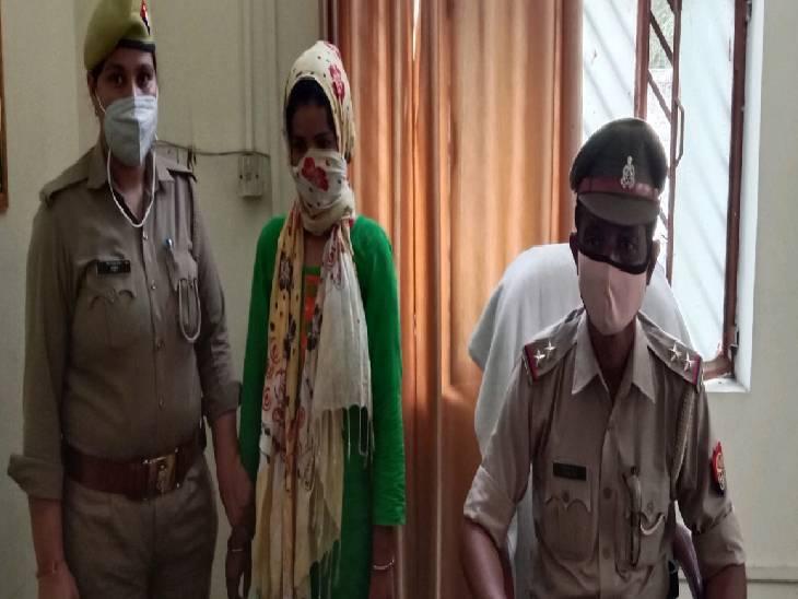 प्रेमी के साथ शादी करना चाहती थी पत्नी, गला दबाकर की थी पति की हत्या, आत्महत्या बताकर पुलिस को किया था गुमराह|अमरोहा,Amroha - Dainik Bhaskar