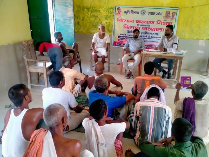 कृषि विभाग में कर्मचारियों ने शुरू किया आंदोलन, लगातार आश्वासन के बाद भी मांग पूरी नहीं होने पर शुरू हुआ विरोध|लखनऊ,Lucknow - Dainik Bhaskar