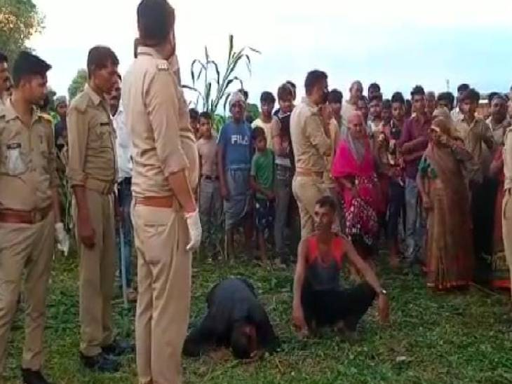 पूर्व बीडीसी की गोली मारकर हत् - Dainik Bhaskar