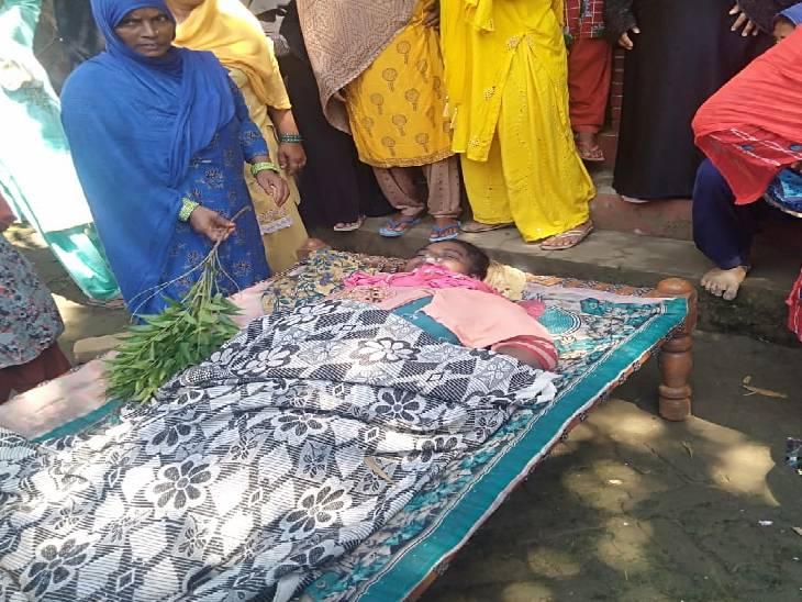 तालाब में उतराता मिला मां-बेटी का शव, मायके वालों ने कहा- दहेज में नहीं दे पाए पल्सर बाइक और मोबाइल तो ससुरालवालों ने कर दी हत्या|बलरामपुर,Balrampur - Dainik Bhaskar