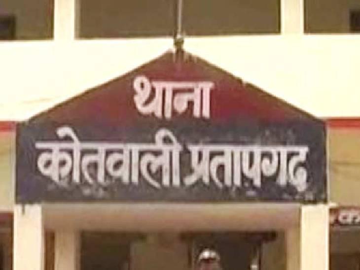प्रतापगढ़ में राजकीय मेडिकल कॉलेज के नाम को लेकर कई दिनों से चल रहा आंदोलन। - Dainik Bhaskar