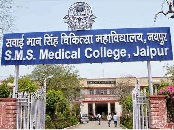 एसएमएस अस्पताल में कॉर्पोरेट कल्चर; चिरंजीवी योजना में अब मरीजों को क्लेम दिलाने के लिए मौजूद रहेंगे एक्सपर्ट|जयपुर,Jaipur - Dainik Bhaskar