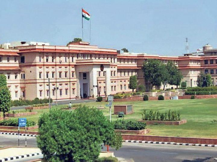 अब 30 सितम्बर तक विभाग कर सकेंगे कर्मचारियों-अधिकारियों के ट्रांसफर, दूसरी बार डेट एक्सटेंड की|जयपुर,Jaipur - Dainik Bhaskar