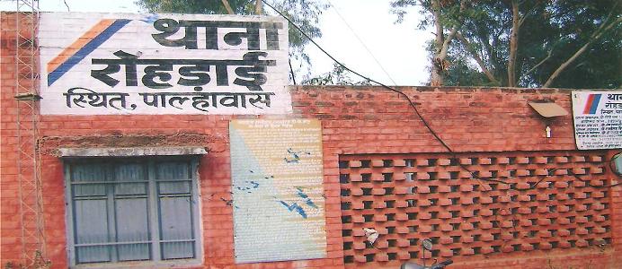 ट्रैक्टर-ट्रॉली में घर लौटते वक्त गुरावड़ा फ्लाइओवर के पास अंजाम दी गई वारदात, खरीदारी करने के लिए रुकवाई थी गाड़ी|रेवाड़ी,Rewari - Dainik Bhaskar